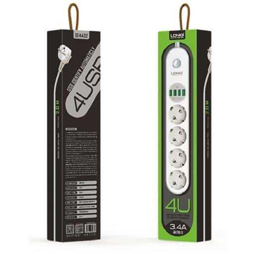 Modem Tp-Link 300Mbps 2 Antennes  Td-W8970